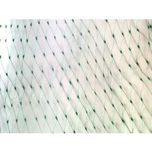 Madárkár elleni védőháló.Mérete 10 x 4 m ( madárháló)